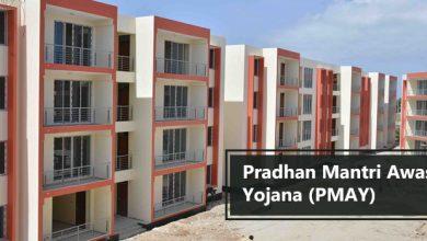Photo of What is Pradhan Mantri Awas Yojana?